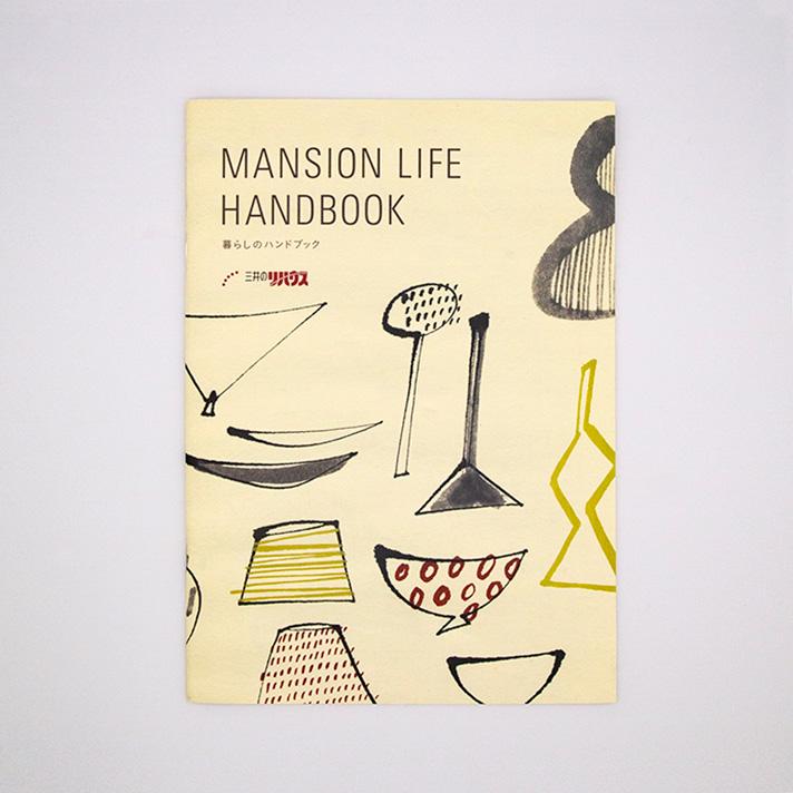 MANSION LIFE HANDBOOK