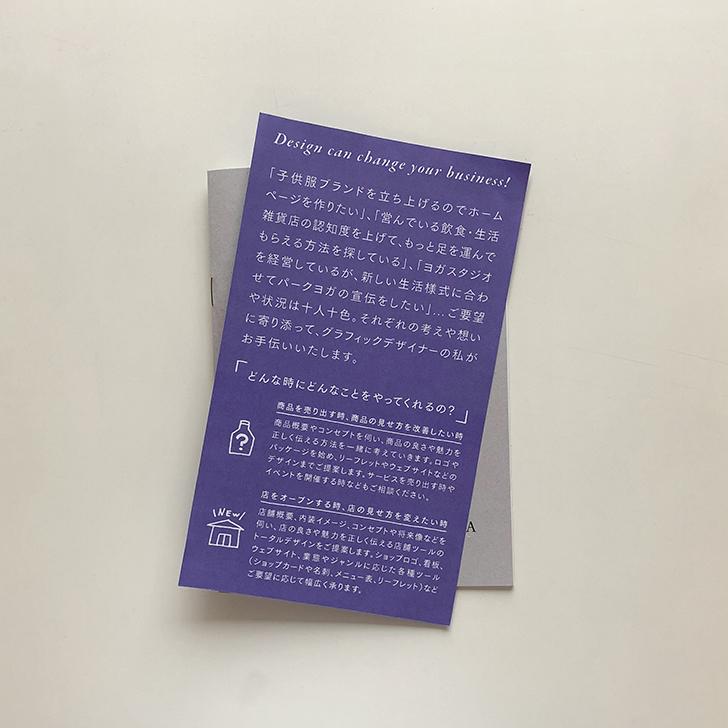 ポートフォリオブック カードの写真